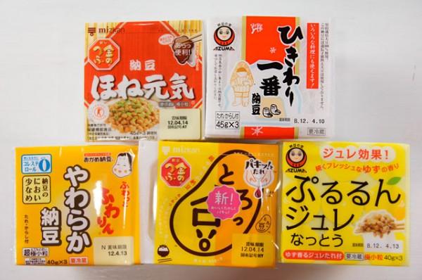 肝臓に良い食べ物レシピ☆納豆を使った7つのメニュー☆
