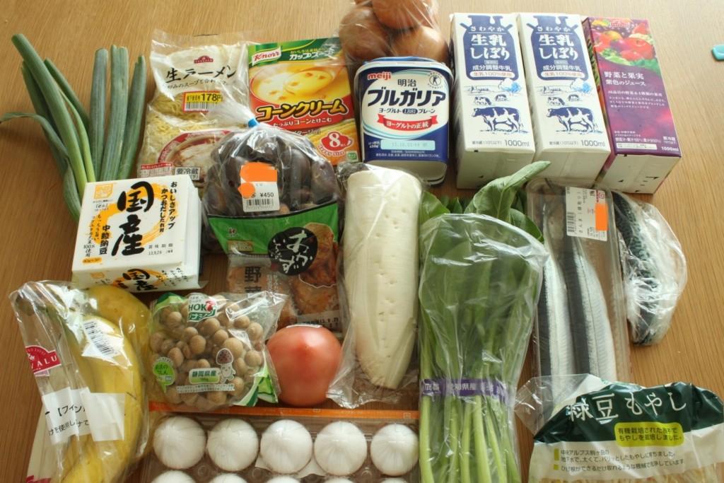 免疫力を高める為に食事に取り入れたい7つのすごい食材☆